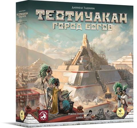 Теотиуакан: Город Богов / Teotihuacan: City of Gods на русском языке