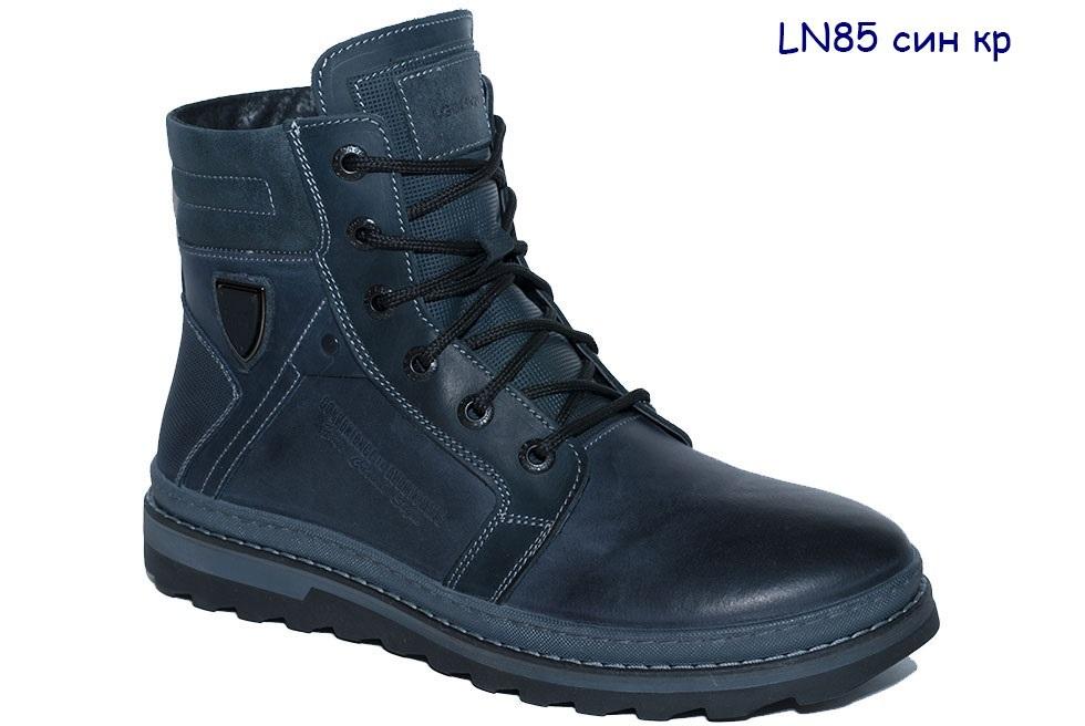 Зимние кожаные кроссовки