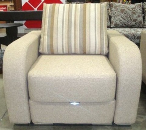 Кресло ОЛЬГА с подлокотн (контур)