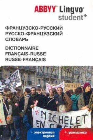 Раевская О.В.