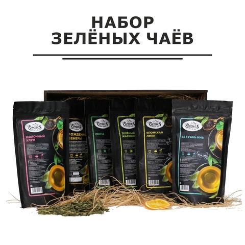 Набор зелёных чаёв