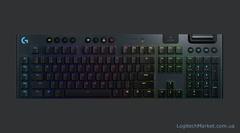 LOGITECH G915 Tactile [272468]