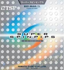 Короткие шипы TSP Super Spin Pips