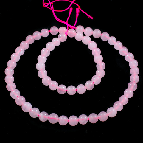 Кварц розовый бусины  шар гладкий 6 мм