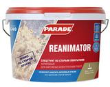 PARADE Спецгрунт Reanimator G40 по старым покрытиям