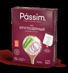 """Рис """"Пассим"""" круглозерный приморский 4*125г"""
