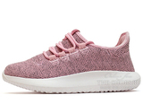 Кроссовки Женские Adidas Tubular Shadow Knit Raspberry