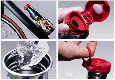 Фляга Thermos Roho 0,7 литра