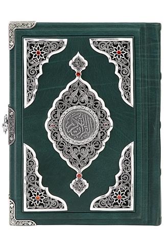 Коран «Великолепие».