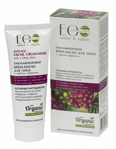 EO Laboratorie Крем-маска для лица Омолаживающая с лифтинг-эффектом 75 мл