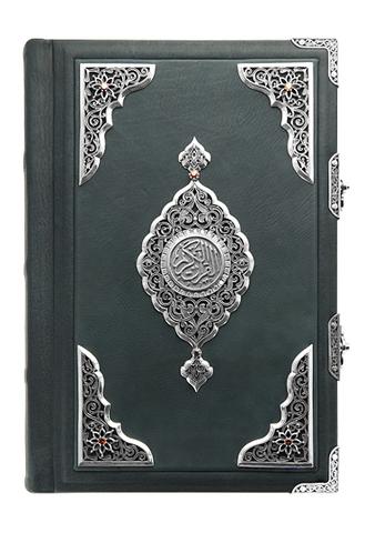 Коран «Великолепие» на русском языке.