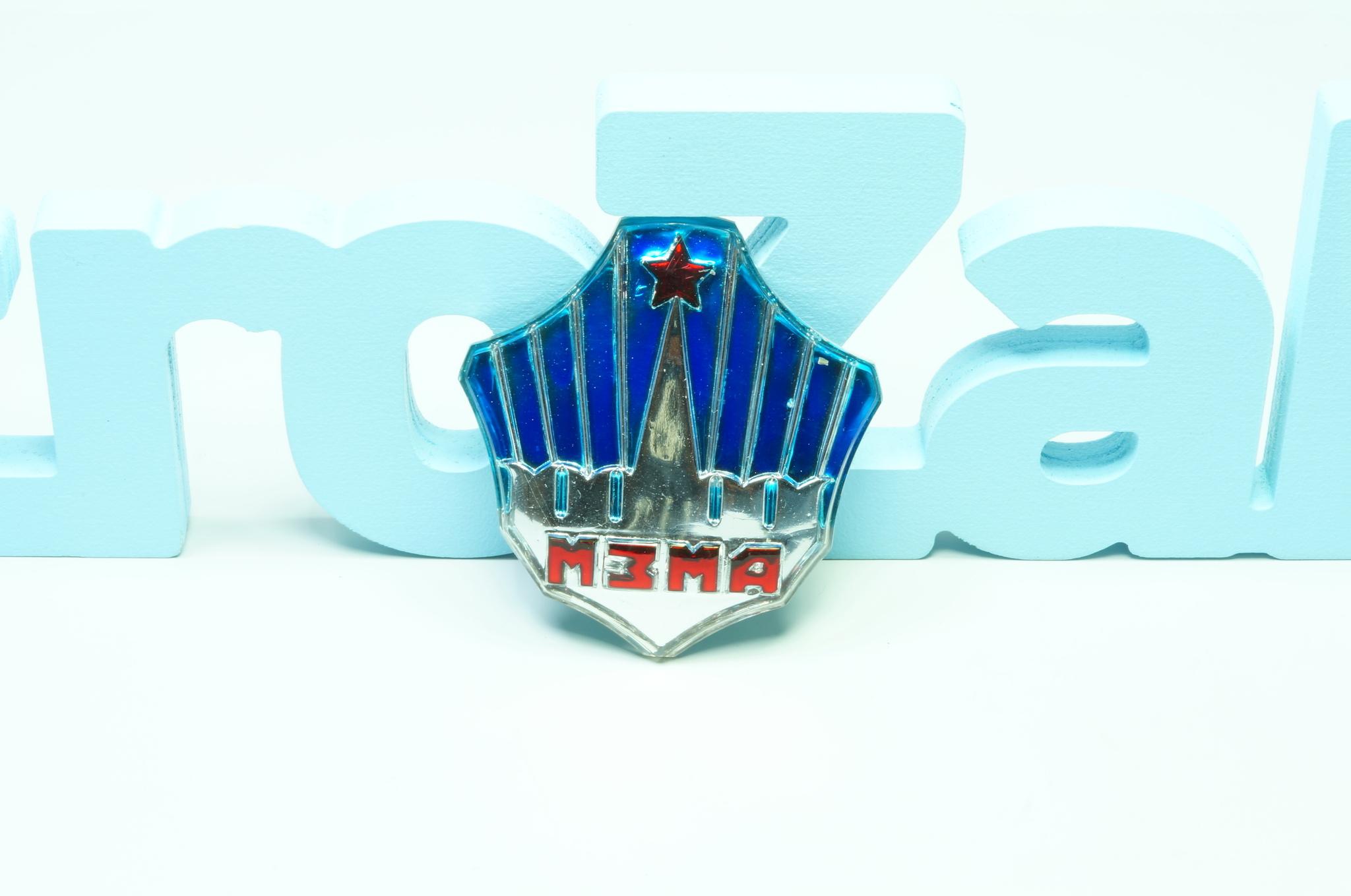 Вставкa эмблемы капота Москвич 402, 403, 407 Синий