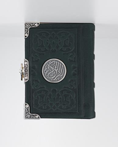 Коран «Благородство».