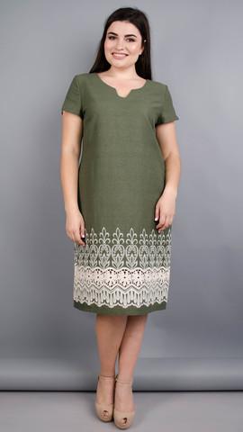 Мальба. Практична сукня плюс сайз. Олива.
