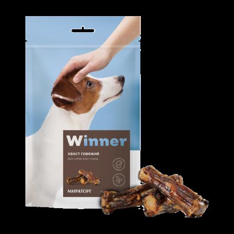 Winner лакомство для собак хвост говяжий