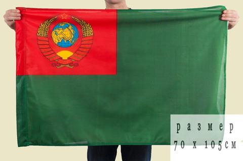 Флаг Погранвойска СССР 70х105см