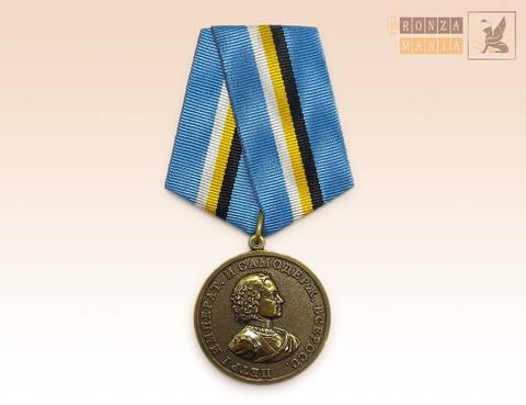 медаль Петр I - 400 лет дома Романовых