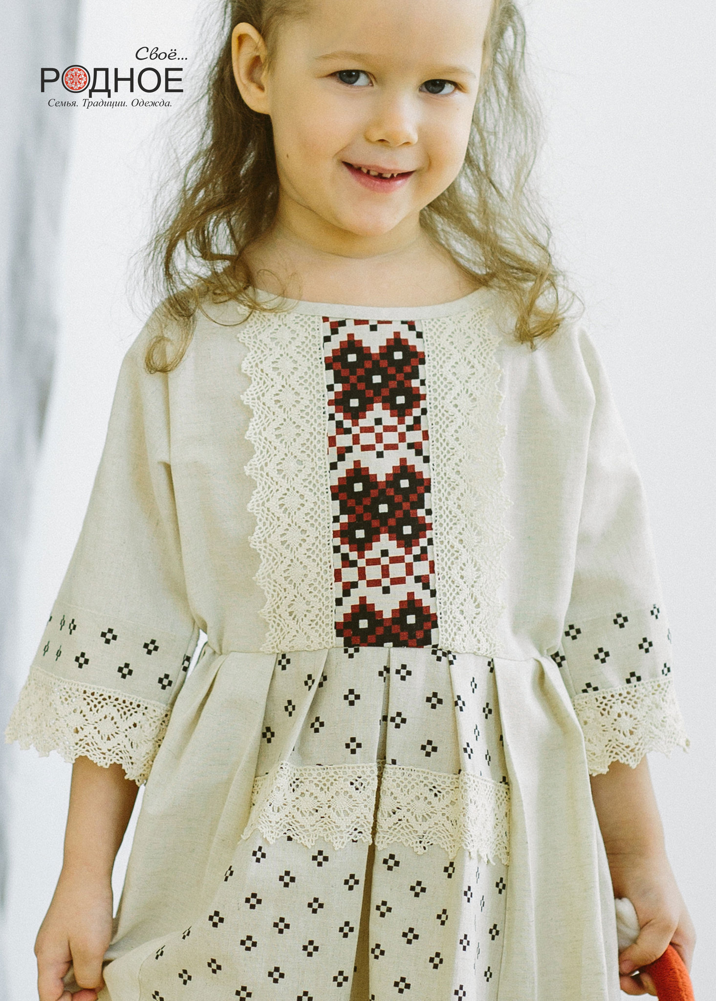 славянское платье на девочку купить Иванка
