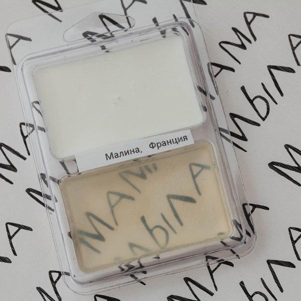 Ароматизатор для мыла ручной работы Малина 10 мл
