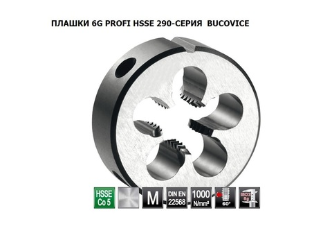 Плашка Bucovice DIN EN22568 6g HSSE-Co5 M30x3,5мм 65x25 S7 290300