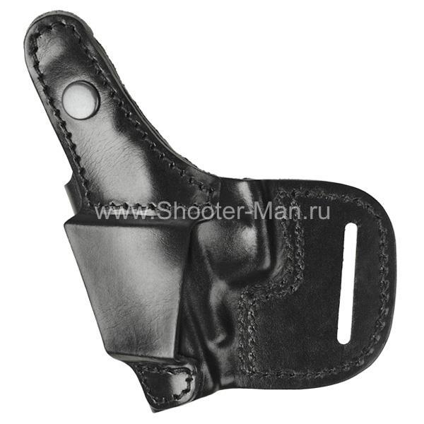 Кожаная кобура на пояс для пистолета Streamer ( модель № 6 )
