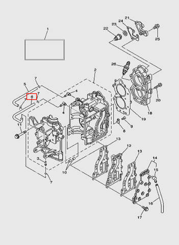 Трубка впуска нижняя  для лодочного мотора T15, OTH 9,9 SEA-PRO (2-6)
