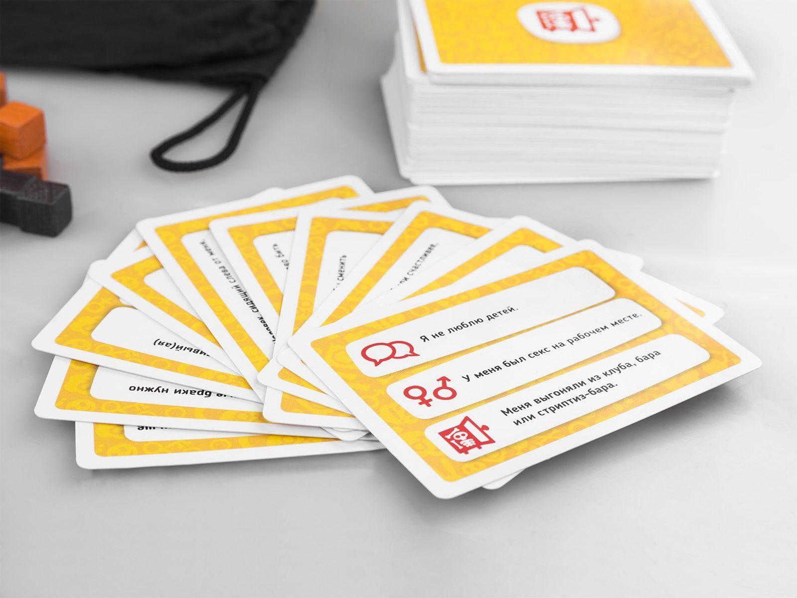 Настольная игра Детектор правды карточки