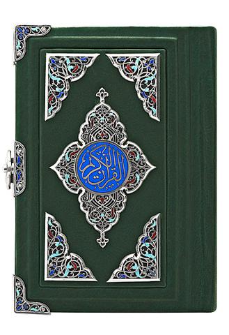 Коран «Подарочный».