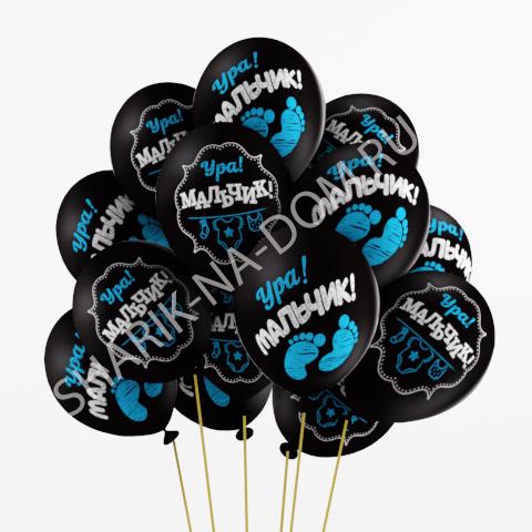 Воздушные шары для Новорожденных Воздушные шары Ура Мальчик Шары_Ура_Мальчик.jpg