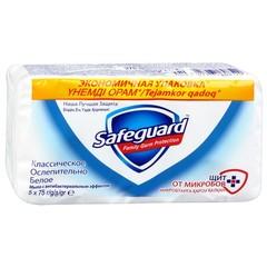 """Мыло """"Safeguard"""" туалетное классическое ослепительно белое 75г*5шт"""