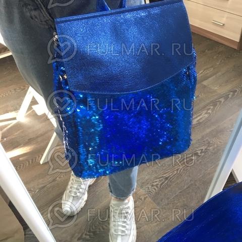 Рюкзак школьный с пайетками меняющий цвет Синий-Серебристый А4