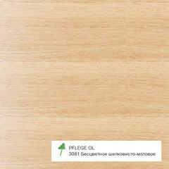 ОСМО 3081 цвет Бесцветное шелковисто-матовое