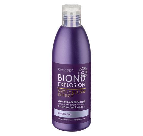 Шампунь Концепт серебристый для светлых оттенков волос 300мл
