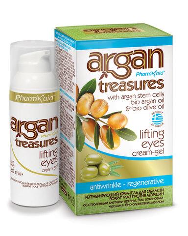 Крем гель ARGAN TREASURES против морщин для кожи вокруг глаз с лифтинг эффектом