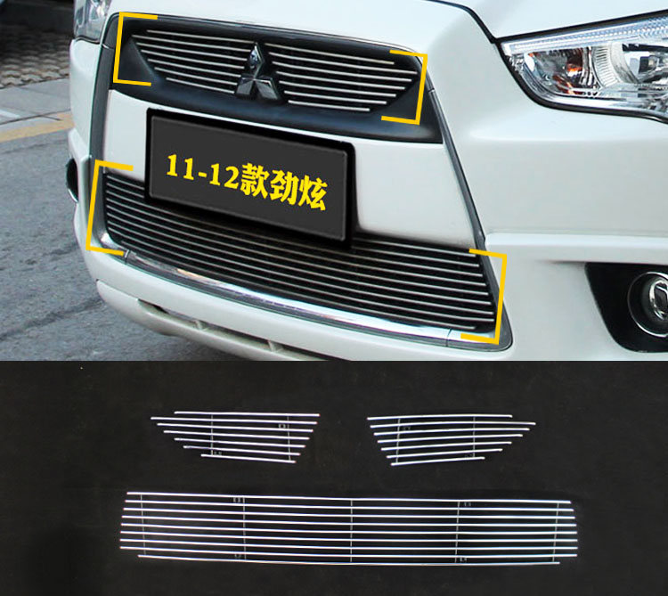 Решетка радиатора Grille для Mitsubishi ASX 2010 - 2012 abs chrome front grille around trim for ford s max smax 2007 2010 2011 2012