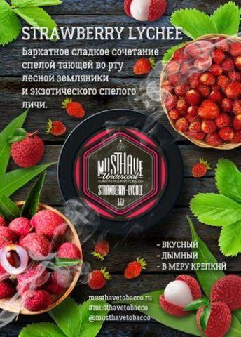 Табак Must Have Strawberry Lychee Земляника Личи 125 гр