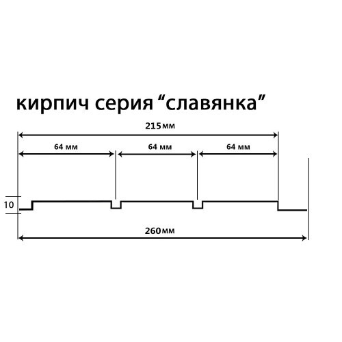 Фасадные панели (Цокольный Сайдинг) Доломит Кирпич Славянка Белый