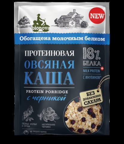 Протеиновая овсяная каша Bionova с черникой (milk protein), 40 г