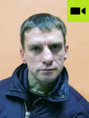 Хомутов Александр Анатольевич
