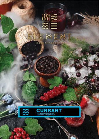 ELEMENT CURRANT (СМОРОДИНА) ВОДА 40г