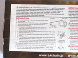 Комплект звёзд SUNSTAR и цепь EK Chains для мотоцикла YAMAHA WR250F, YAMAHA YZ250F.