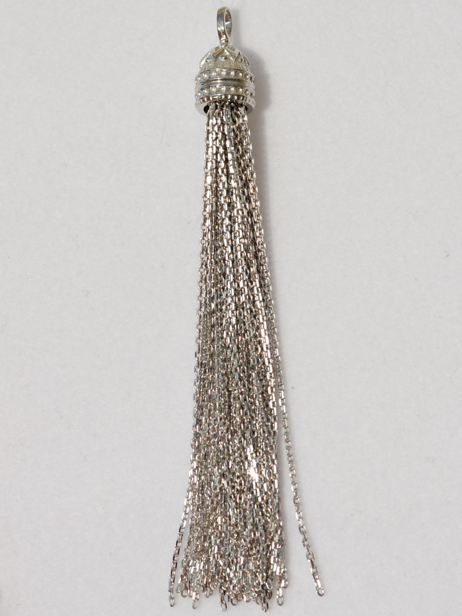 0420616 (серебряный кулон)