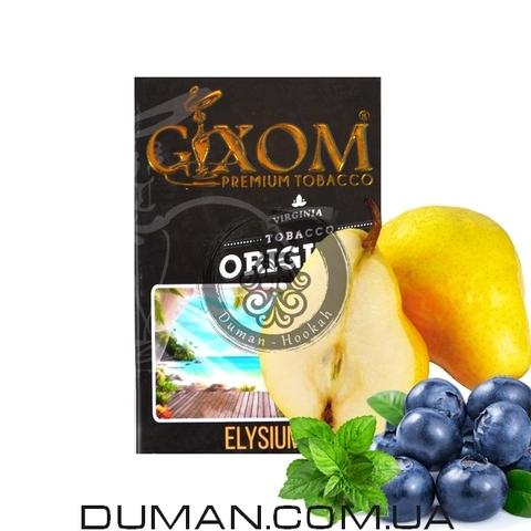 Табак Gixom Elysium (Гиксом Элизиум)
