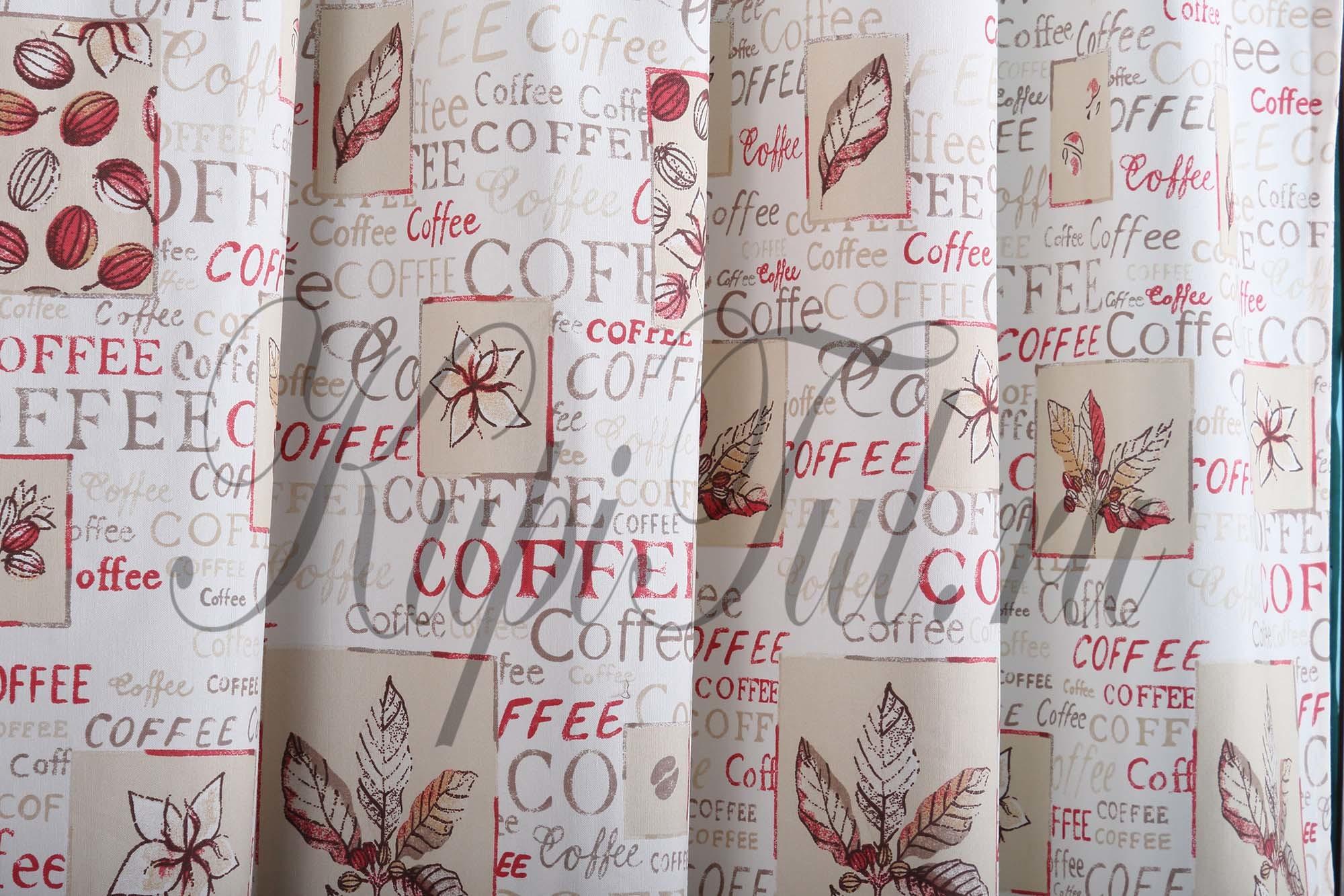 Готовая штора Coffee