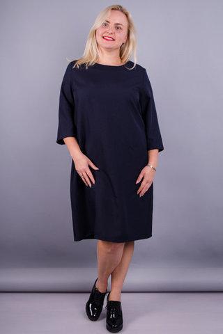 Вірта. Жіноча повсяденна сукня великих розмірів. Синій.