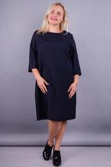 Вирта. Женское повседневное платье больших размеров. Синий.