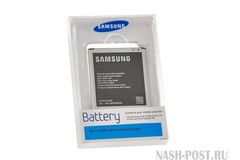 battery Samsung EB-BG530BBE for Grand Prime G530/G531/J5 SM-J500/J3 2016 SM-J320 2600 mAh