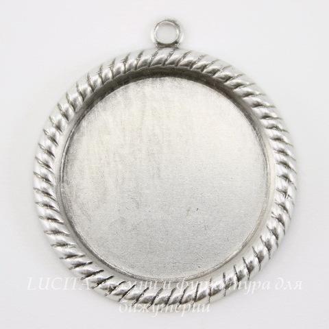 """Сеттинг - основа - подвеска """"Плетенка"""" для камеи или кабошона 21 мм (оксид серебра)"""