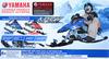 Снегокат APEX Yamaha Snowbike YMC13001 (Ямаха), синий