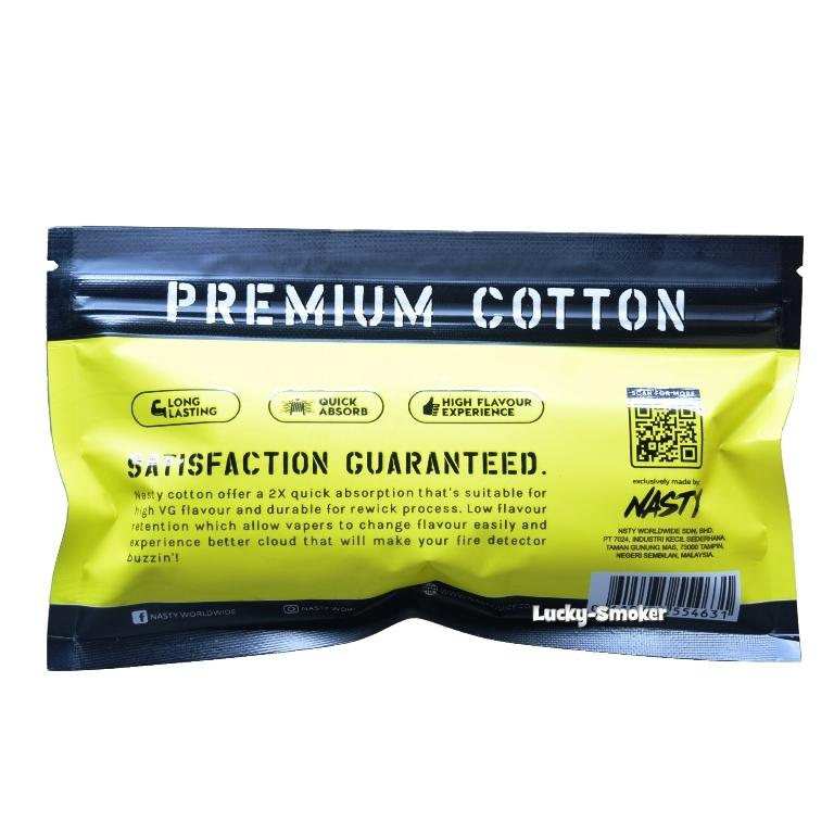 Вата Nasty Premium Cotton